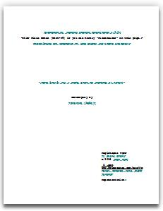 cover page of Screenwright(R) screenplay formatting template